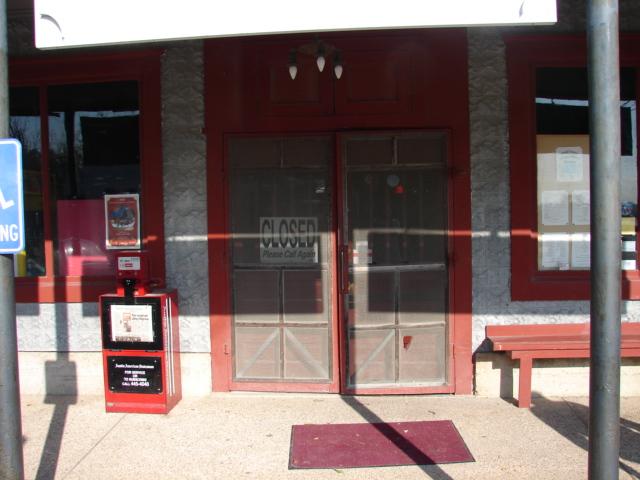 Restaurant front door 003