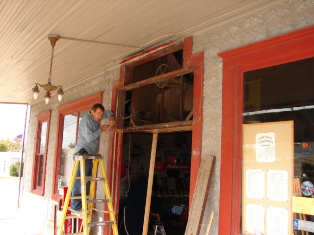 Restaurant front door 019