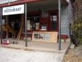 Restaurant front door 023
